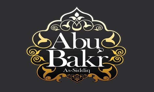 Kedermawanan Abu Bakar Ash-Siddiq