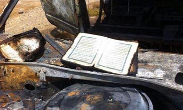 Al-Qur'an Masih Tetap Utuh Setelah Mobil Terbakar