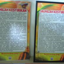 Poster Dakwah HASMI