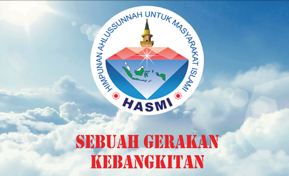 Profile HASMI PDF Free Download