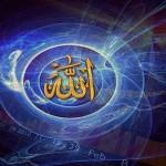 Islam, Satu-satunya Aturan Allah