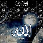 Al-Qowiyy (Allah Yang Maha Kuat Lagi Maha Perkasa)
