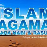 Islam Agama Para Nabi dan Rasul