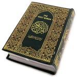 Manhaj Dalam Mentafsirkan AL Qur'an