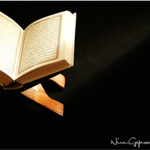 Tafsir Al-Fatihah Ayat 1-3