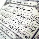 Tafsir Surat Al-Qadr