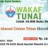 Dicari!! Donasi Cetak Edisi Wakaf Buku Shirothul Musaqim