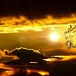 [Sya'ir] Memuji Allah -Subahanahu wa Ta'ala-