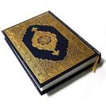Yang Diharamkan Dalam Mentafsirkan AL-Qur'an