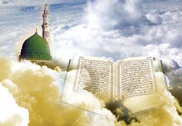 Jika al-Qur'an Cemburu