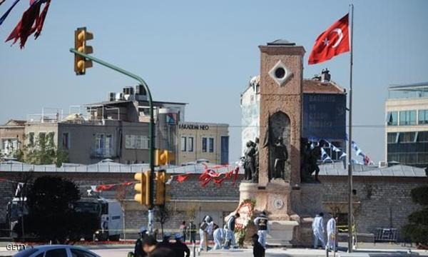 Puluhan Warga Turki Terluka Akibat Ledakan Bom