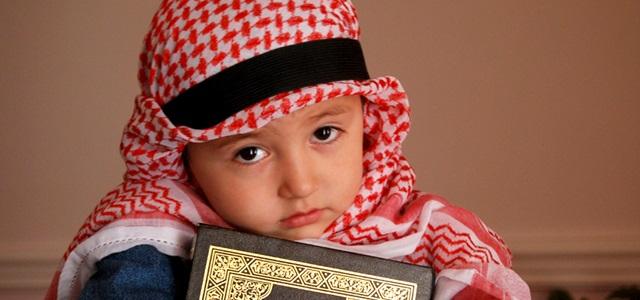 Mengajarkan Anak Muroqobah