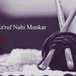 Amar Ma'ruf Nahi Munkar