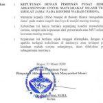 Keputusan DPP HASMI tentang Jama' Sholat di Tengah Wabah