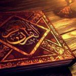 Mengagungkan Al Qur'an dan As Sunnah – Ust Fitri Priyanto, Lc MM